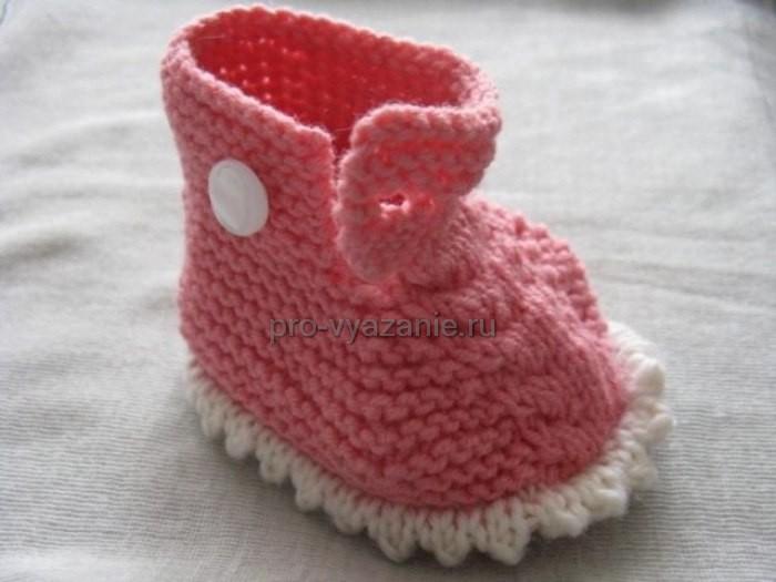 Пинетки-ботиночки вязаные спицами. пинетки для новорожденных схема