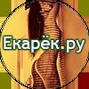 ekarek