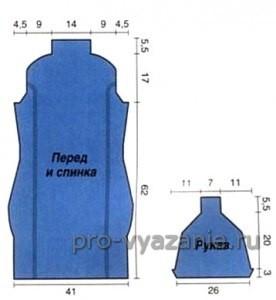 Платье-туника спицами для женщин