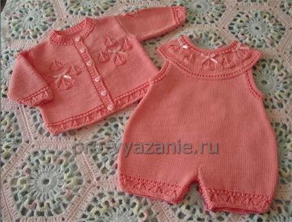 Комплект для малыша